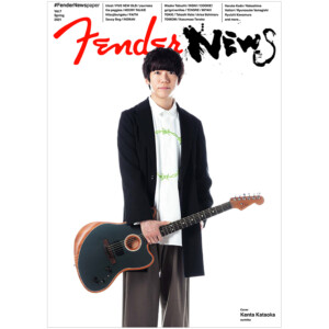 Fender Newspaper Vol.7