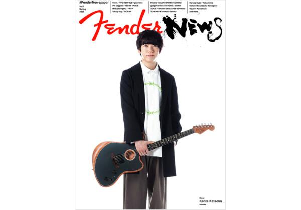 Fender Newspaper Vol.7