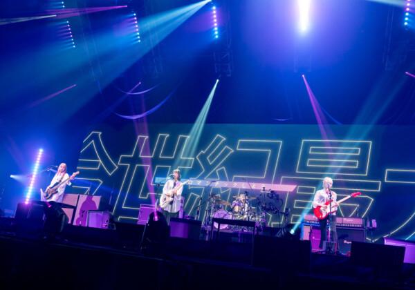 scandal-15th-anniversary-live-invitation-1